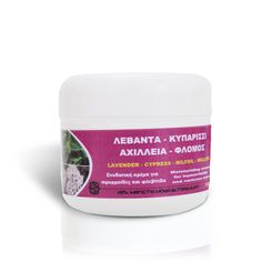 Traditional monastic cream with lavender, cypress, milfoil and mullein that is being cultivated by the monks at the Holy and Great Monastery of Vatopedi on Mount Athos. This cream is particularly effective in cases of hemorrhoids and phlebitis and when there is actual need for hydration / Παραδοσιακή μοναστηριακή κρέμα με λεβάντα, κυπαρίσσι, αχίλλεια και φλόμο που καλλιεργούν οι πατέρες της Ιεράς Μονής Βατοπεδίου. Είναι ιδιαίτερα αποτελεσματική στις περιπτώσεις αιμορροΐδων και φλεβίτιδας. Secret Recipe, Vaseline, Human Body, Essential Oils, Healing, Personal Care, Self Care, Petroleum Jelly, Personal Hygiene