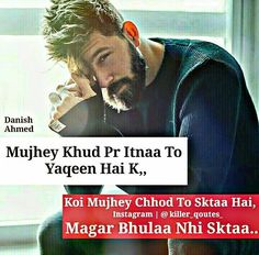 Nav jivan Attitude Quotes For Boys, My Attitude, Diary Quotes, Boy Quotes, Hindi Quotes, Qoutes, Dosti Quotes, Scared To Love, Lovers Quotes