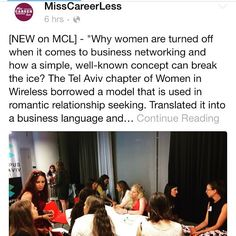MCL wrapped up for you the top 10 women empowerment events in Israel this fall. We have collected a diverse list of events from self-awareness workshops to