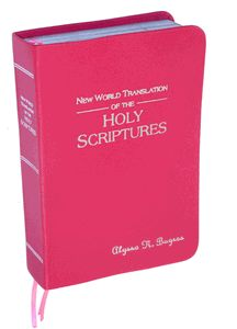 New Smooth Leather Cover on your New World Translation Bible-NEW...where's the pink one?????  Need it.