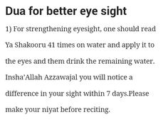 Wazifa for eye sight