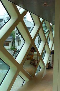 Prada Store (Epicenter) 5-2-6 Minami-Aoyama  Minato-ku  Tokyo  Japan   Herzog and de Meuron 2003