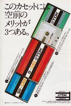 TDKカセット Retro Advertising, Vintage Advertisements, Vintage Ads, Funny Ads, Japanese Graphic Design, Old Ads, Audio Equipment, Retro Design, Vinyl