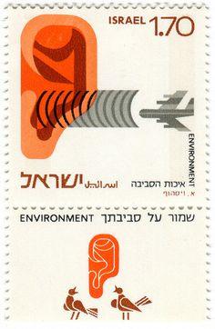 Israel postage stamp: ear and airplane by karen horton, via Flickr