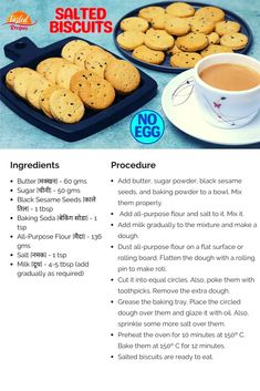 Salted Biscuits - Homemade Salted Cookies | Tasted Recipes