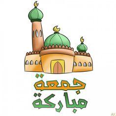Arabic and Islamic Calligraphy and Typography Jummah Mubarak Messages, Jumma Mubarak Images, Islam Hadith, Islam Quran, Islamic Images, Islamic Pictures, Jumma Mubarik, Blessed Friday, Allah Wallpaper