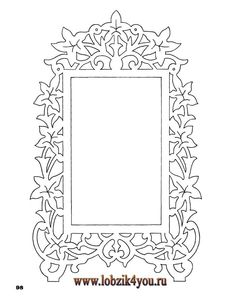 Cut Paper Design Rectangle Frame Silhouette Laser Die
