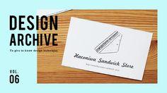 DESIGN ARCHIVE vol.6|Wordで作れる簡単ショップカード
