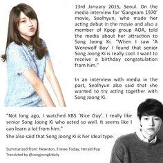 150114 News update #songjoongki #송중기
