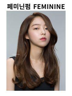 Korean Long Hair, Korean Hair Color, Medium Hair Cuts, Medium Hair Styles, Long Hair Styles, Permed Hairstyles, Hat Hairstyles, Hair Style Korea, Face Framing Bangs