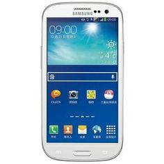 Samsung Galaxy S III Neo+ launched in China