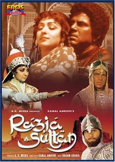 With Hema Malini, Dharmendra, Parveen Babi, Pradeep Kumar. An account of the reign of Indian empress Razia Sultan and her love for her slave Jamaluddin Yakut. Hd Movies, Movies And Tv Shows, Movie Tv, Movies Online, Films, Sultan Movie, Bollywood Posters, Vintage Vignettes, Lata Mangeshkar