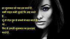 Images hi images shayari 2016: Love shayari in hindi font with image