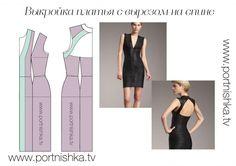6 patrones para hacer vestidos. Para muchas mujeres es importante tener un armario lleno de muchos diseños que hagan resaltar su belleza, y por supuestos e
