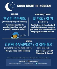 Korean Language Infographics – Page 8 – Learn Basic Korean Vocabulary & Phrases with Dom & Hyo Learn Basic Korean, Learn To Speak Korean, Korean Words Learning, Korean Language Learning, Learning Languages Tips, Foreign Languages, Learn Hangul, Korean Writing, Study Tips