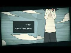 【初音ミク】四ツ谷さんによろしく【オリジナル】
