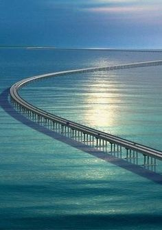 Very long bridge in China.