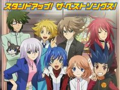 I got: Cardfight!! Vanguard! (Never heard of it in my life!!!) Which Anime Should You Be In?