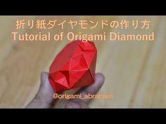 【折り紙】ダイヤモンドの作り方(詳細版) / Tutorial of origami diamonond - YouTube