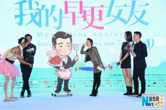 """Main cast members of """"Meet Miss Anxiety"""" held a press conference in Beijing, China on Monday, November 3, 2014  Directed by South Korean Kwak Jae-yong and featuring actresses Zhou Xun and Zhang Zilin, actors Tong Dawei and Wallace Chung.   The romantic comedy is scheduled to be released on December 5"""