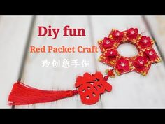 Red Packet Craft~diy fun #红包手工1#HandyMum ❤❤ - YouTube Chinese New Year Party, Chinese New Year Decorations, New Years Decorations, Chinese Theme, Chinese Arts And Crafts, Chinese New Year Crafts, New Year's Crafts, Diy And Crafts, Paper Crafts