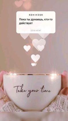 Instagram Story, Skin Care, Words, Skincare Routine, Skins Uk, Skincare, Asian Skincare, Horse, Skin Treatments