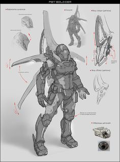 my concept art for different projekts (psy soldier), Denis Didenko on ArtStation at https://artstation.com/artwork/my-concept-art-for-different-projekts-psi-soldier