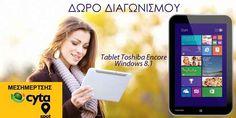 Διαγωνισμός Cyta Μεσημέρτσης με δώρο ένα Tablet Toshiba Encore Windows 8.1 - ΔΙΑΓΩΝΙΣΜΟΙ e-contest.gr Tablet, Windows, Ramen, Window