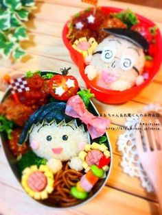 cute    #bento #lunch