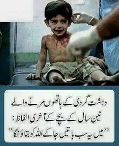 """this child s last words were:"""" im gonna tell god everything."""" if that doesn't breaks ur heart then i dont know what will."""