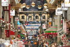 Kuromon Market, in Osaka, is amazing. Located in Nipponbashi, Chuo Ward, it's a great place to find food, goods, and restaurants.