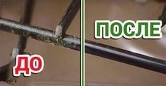Как легко и просто почистить решетку на газовой плите