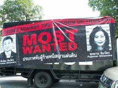 """Umdekorierter"""" Polizeiwagen aus früheren Protesten"""