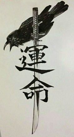 Sword + parchment - Only the sword. Sword + parchment -Only the sword. Sword + parchment - Samurai Katana, Tori Gate and. Tattoo Sketches, Tattoo Drawings, Body Art Tattoos, Sleeve Tattoos, Tattoo Art, Art Sketches, Tatoos, Sagitarius Tattoo, Kanji Tattoo