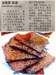Baking Taitai: Homemade Cognac Bak Kwa - Chinese Pork Jerky 自制白兰地肉干 (中英食谱教程)