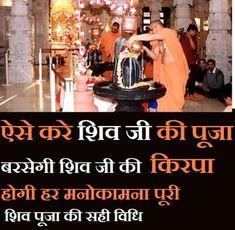 tulsi ke patte इस दिन भूल कर भी न तोड़े तुलसी के पत्ते Lord Krishna, Lord Shiva, Moral Stories In Hindi, Sewing Collars, Hindi Medium, Hindu Rituals, Motivational Stories, Knowledge Quotes, Morals