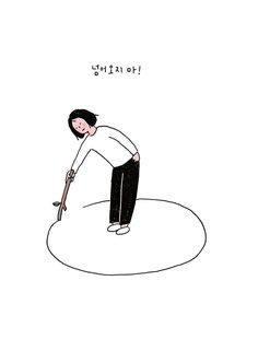 Korean Words, Korean Art, Korean Phrases, Korean Quotes, Instagram Frame, Instagram Story Ideas, Cute Cartoon Wallpapers, Pretty Wallpapers, Sad Wallpaper