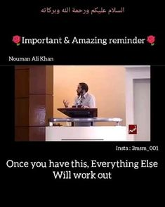 Motivational Videos For Students, Motivational Quotes In Urdu, Islamic Inspirational Quotes, Islamic Quotes, Beautiful Quran Quotes, Quran Quotes Love, Allah Quotes, Qoutes, Islamic Status