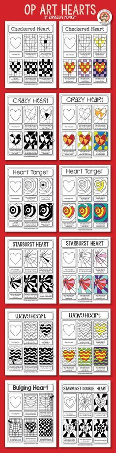 """Your students will """"LOVE"""" these Op Art Hearts, and you can sneak in some lessons about warm and cool colors. They will also learn about how shapes can create illusory contours and how lines can be used to make a heart look 3D."""