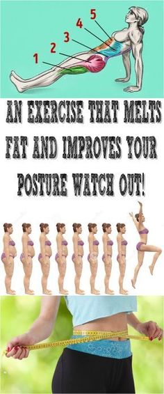 AN EXERCISE THAT MELTS FAT AND IMPROVES YOUR POSTURE! WATCH OUT!