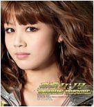 Ren'ai Hunter Limited Edition Niigaki Risa Graduation