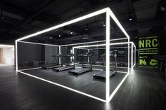The Nike Studio Design de Coordination Asia | Diseño de tiendas