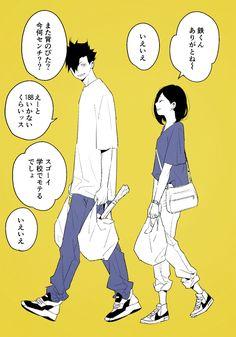 Twitter Kuroo Haikyuu, Kuroo Tetsurou, Haikyuu Funny, Haikyuu Manga, Haikyuu Fanart, Kenma, Oc Manga, Anime Oc, Otaku Anime