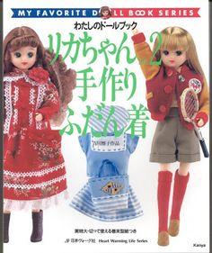 My Favorite Doll Book - Jenny & Friend Baby Book 2 - Patitos De Goma - Picasa Web Albums