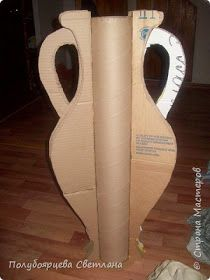 Paper Crafts - The Ultimate Craft Ideas Paper crafts had been very popular for a while now. Cardboard Box Crafts, Cardboard Furniture, Paper Crafts, Egyptian Party, Paper Vase, Free To Use Images, Cool Diy, Diy And Crafts, Diy Projects