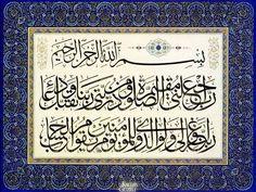 """© Hasan Çelebi - H.1416 (1995) tarihli. """"Ey Rabbim! Beni ve soyumdan gelecekleri namazı devamlı kılanlardan eyle; ey Rabbimiz! Duamı kabul et! «Ey Rabbimiz! (Amellerin) hesap olunacağı gün beni, ana babamı ve müminleri bağışla! (İbrahim Sûresi, 40-41.ayetler)"""""""