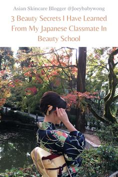 I Studied Beauty School In Japan Tokyo. These Are The Beauty Secrets I Have Learned From My Japanese Classmate In Beauty School Japanese Beauty Secrets, Asian Skincare, Tokyo, The Secret, Skin Care, Learning, School, Tokyo Japan, Skin Treatments