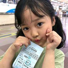 Cute Baby Meme, Baby Memes, Cute Memes, Cute Little Baby Girl, My Baby Girl, Little Babies, Cute Asian Babies, Korean Babies, Kids Girls