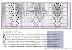 126925710_5591840_Yzor_75_shema.jpg (699×482)