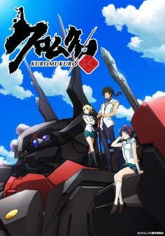 ⭐️⭐️⭐️⭐️⭐️ One of my favorite animes! It is Awesome. Beautifully made. Hilarious! And full of action! If you like mecha anime then you will love Kuromakuro!
